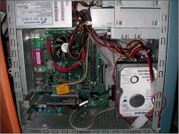 interieur ordinateur